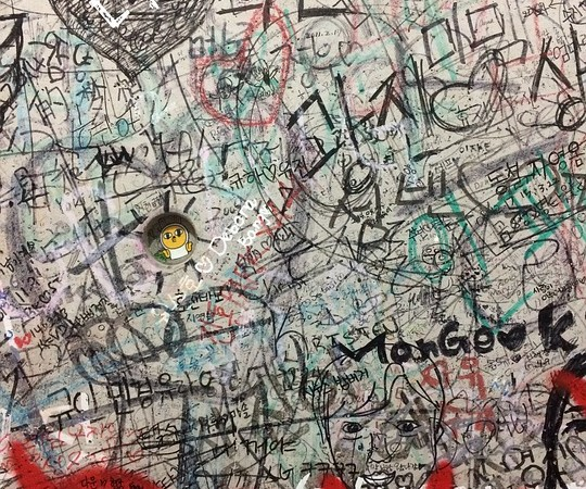graffiti-3317223_960_720